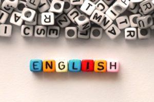ภาษาอังกฤษพื้นฐาน
