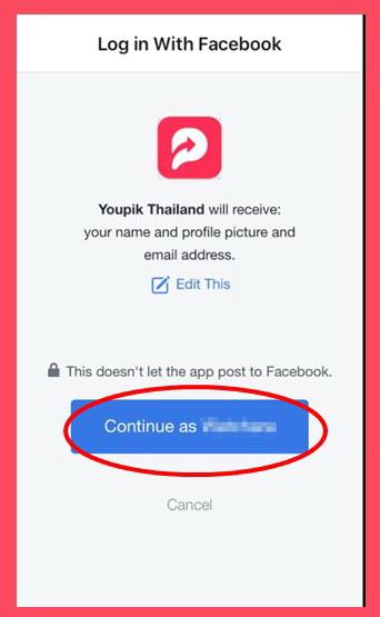 ยืนยันการลงทะเบียนเข้าใช้งานแอพ Youpik